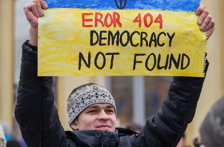 A young activist protesting for democracy on Maidan, Photo: Alexandra (Nessa) Gnatoush, Flickr