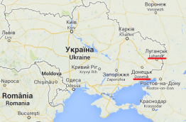 The regions of Donetsk and Luhansk in Eastern Ukraine. Image: Google Mapls