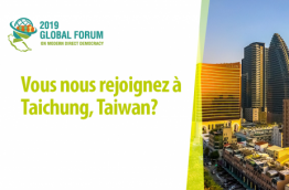 Global Forum: Are you joining us in Taichung?